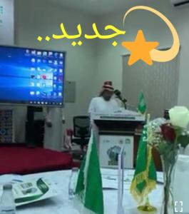 ( ورقة د . غيثان في ملتقى الجمعية التاريخيه السعودية ب النماص  في ٣ / ٢ / ١٤٤١ هج )